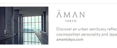 Aman Tokyo Email Footer 270815.jpg