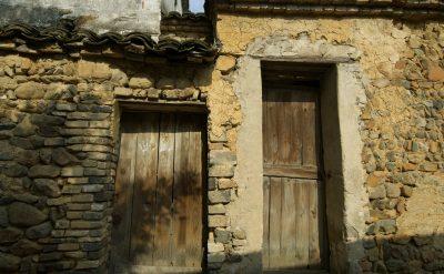 Longmen Village